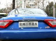 玛莎拉蒂GT2007款 4.2 自动(进口) 欧陆精品二手车