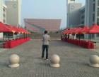 天津出租帐篷 帐篷桌椅租赁 红蓝两色帐篷 宴会椅低价出租