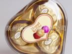 T3粒装慕葡罗 婚庆喜糖巧克力礼盒休闲食品 糖果零食厂家批发