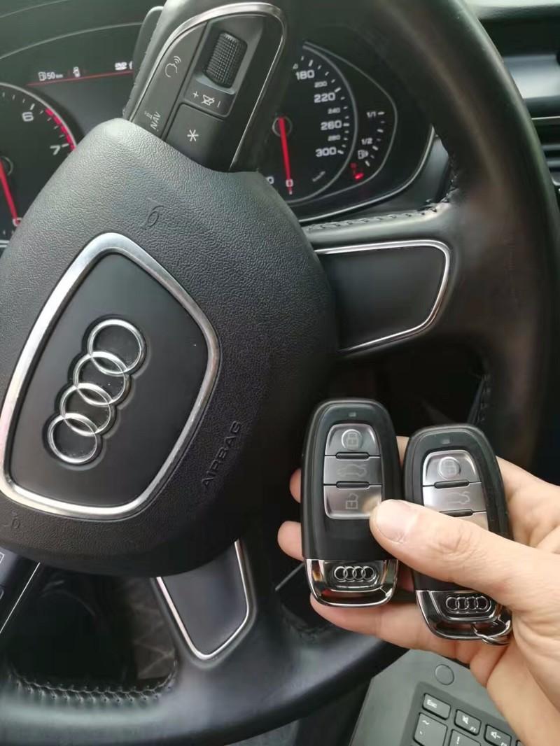 泗水易开锁行 专业开锁 换锁 车库遥 控汽车遥控 芯片钥匙