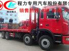 牡丹江市东风多利卡挖机平板运输车%公司电话0年0万公里面议