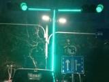 明邑交通1.5米发光带红绿灯即铝制灯杆灯带 警示灯