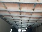 大连混凝土阁楼,别墅改造