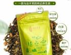 有记益生茶养生茶厂家批发零售