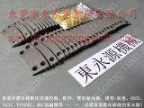 台湾协易冲床刹车片,无石棉高品质摩擦片-离合器气封等配件