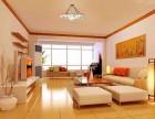 房山保洁公司 地毯清洗 擦玻璃 沙发清洗 地板打蜡上门服务