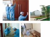 正規甲醛治理公司室內甲醛治理機構