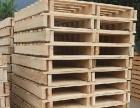 福州木托盘加工厂家低价出售木托盘、木栈板、木卡板