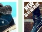网店微商城品牌男靴货源单件发货加盟