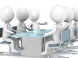 鄭州鞏義公司注冊,代辦營業執照,稅務異處理
