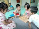 艾乐宝早教园1岁-3岁宝宝托班招生啦