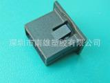 专业USB座护盖  USBC-7带卡扣 品质保证