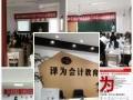 武汉理工大学2017春季招生