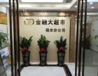 深圳比较好的花卉绿植租摆中心有哪些