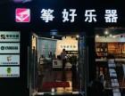 世界上较好的古筝,炫光古筝,已在广州番禺有**专卖店?