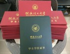 桂林理工大学函授报读流程是什么样子的?怎么报名?