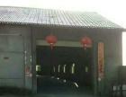 杭金衢高速衢州东出口附近 仓库 730平米