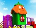 星之健滑梯幼儿园滑梯秋千儿童大型室外组合玩具公园户外娱乐设施