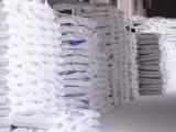 杭州立邦刷新服务 杭州腻子粉厂家 杭州立邦防水 立邦总经销