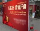 梅州灯光音响舞台搭建场地布置公司学校演出表演演艺节目