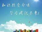 江苏苏州瀚宣五年制专转本是你好选择