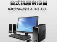 佛山联想售后笔记本电脑维修联想开机密码清除重装系统