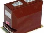 LJ9-10C1G电流互感器