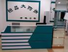 专业定制药店展柜,免费设计,市区送货