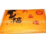 宁波广告纸厂 钱包纸 手帕纸 广告抽纸 广告餐厅纸 酒店用纸