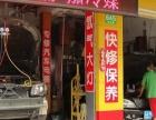 浦东区汽车空调系统维修 上海专业汽车空调修理