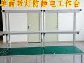 方通防静电工作台操作台流水线工作台打包台测试台货架衣柜铁床文件柜