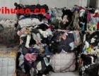 旧衣服回收加盟