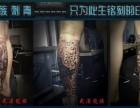 武汉有哪些纹身的好价钱又不贵纹身馆?去龙族纹身