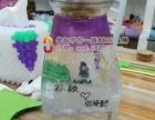 软陶DIY儿童乐园,站在孩子的角度看世界!