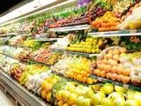 广州谊品生鲜加盟 谊品生鲜加盟条件