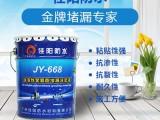广东广州佳阳油性聚氨酯注浆液公司专供品牌
