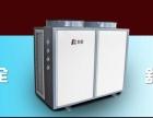 银川酒店 学校 宾馆 厂房 空气能热泵热水系统