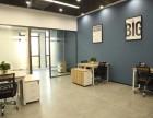 小型独立办公室出租,免水电,物业费,送网络 共享前台和会议室