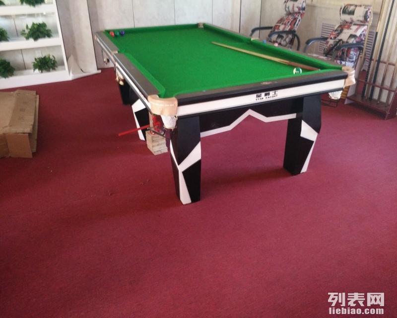银川台球桌销售 银川台球桌维修 银川台球桌回收 银川台球桌配