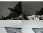 车漆深度划痕修复技术
