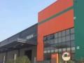 扬州经济开发区 仓库 60000平米