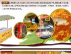 宜春鸡排店加盟 日售300份 技术简单 3天可学会