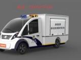 浙江安盾直销新能源移动防爆安检车 安检机