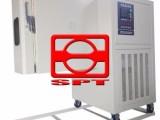 GDW系列电子万能试验机专用高低温试验箱 生产厂家 价格