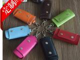 2015新春**时尚仿皮PU礼品钥匙包logo定制 经典款汽车钥