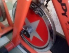 动感单车处理处理处理