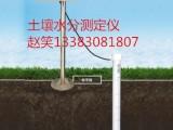邯郸清易火热销售中土壤水分测量仪QY-800S