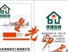 星光印刷低价印刷名片 PVC卡 特殊名片 欢迎询价