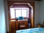 鹿城南路313号州医院住宿区 3室 2厅 85平米 整租