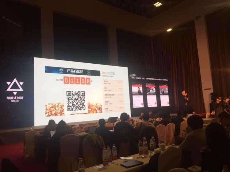 演壹圈推广招商项目在蚌埠